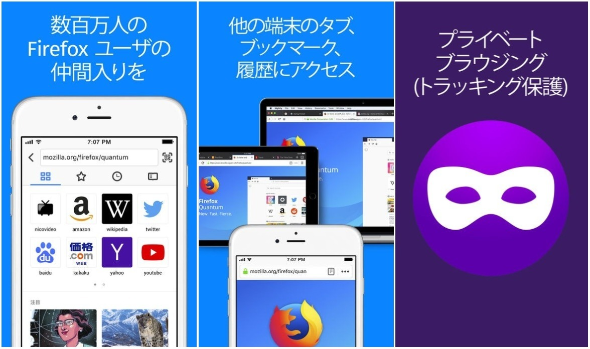 iPhone-Firefox